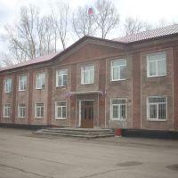 Администрация Яшкинского района, Яшкино