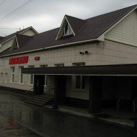 3537-й км Транссиба. Вокзал на станции Яшкино, Яшкино