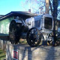 Памятный трактор), Арбаж