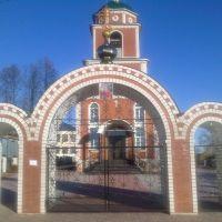 Ворота, Арбаж