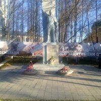 Памятник героям, Арбаж