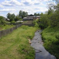 Река Погорелка, Белая Холуница
