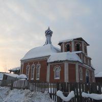 Будущая церковь, Белая Холуница