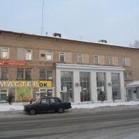 Здание почты, Белая Холуница