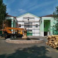 Фонтан и реставрация здания, Белая Холуница