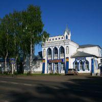 Вахруши, Богородское