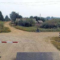 Кордяга, Богородское