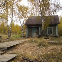 вокзал на ст.Брусничный, Боровой