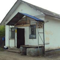 Shop, Зуевка