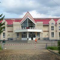 Новый вокзал, Зуевка