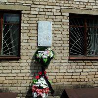 Мемориальная доска Чернобыльцам, Зуевка