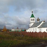 У Михайловской церкви, Зуевка