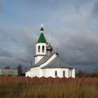 Михайло-Архангельская церковь,1996-2005 г., Зуевка