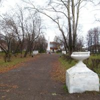 Парк Победы, Зуевка