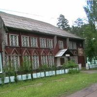 Каренка, Каринторф