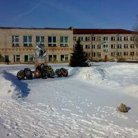 Школа №2, Кикнур