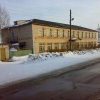 Здание РЭС, Кикнур