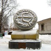 Памятник Вятской печати, Киров