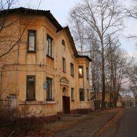 улица Калинина, Кирово-Чепецк