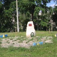 Мемориал, погибшим в горячих точках, солдатам, Кирово-Чепецк