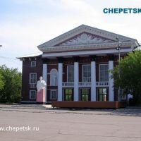 ДК Дружба, Кирово-Чепецк