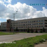 Администрация Кирово-Чепецка, Кирово-Чепецк