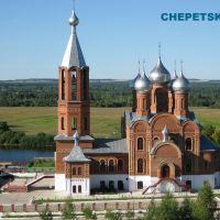 Церковь Всех Святых, Кирово-Чепецк