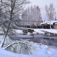 Январское бучило на Большом пруду, Кирс
