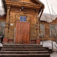 Бывшая Санчасть завода Кирскабель, Кирс