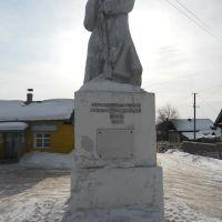 Памятник, Кирс