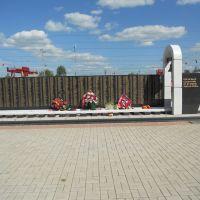 Памятник, Котельнич