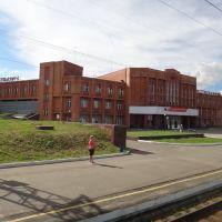 Станция Котельнич-1, Котельнич
