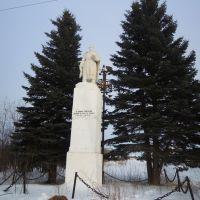 Памятник, Кумены