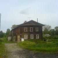 Сгоревший дом, Ленинское