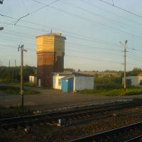 Башня у вокзала, Ленинское