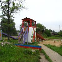 Детская площадка у вокзала, Луза