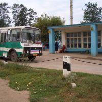 Автостанция в Малмыже, Малмыж