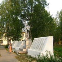Памятник павшим, Мураши