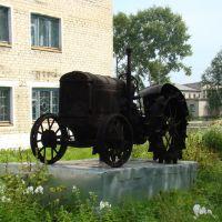 Памятник трактору, Мураши
