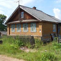 ул. Молодой Гвардии, 9, Нагорск