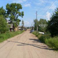 Улица Молодой Гвардии, Нагорск