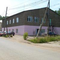 Отдел внутренних дел Нагорского р-на, ул. Советская, 151, Нагорск