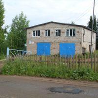 Газовый участок, ул. Советская, 74, Нагорск