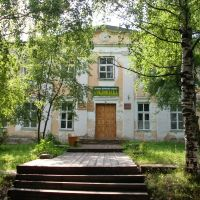Библиотека, ул. Леушина, 17, Нагорск