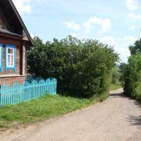 Улица Новая, Нагорск
