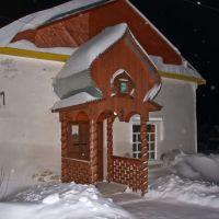 Христорождественская церковь, Нагорск