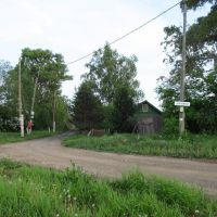 Телефон в д.Кусакины, Нововятск