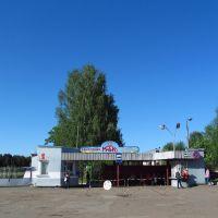 Ворота санатория Митино, Нововятск