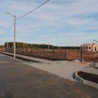 Поселок Экопарк Воробьевы пруды Premium, Нововятск