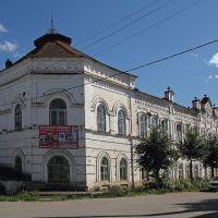 Старинные дома Нолинска, Нолинск